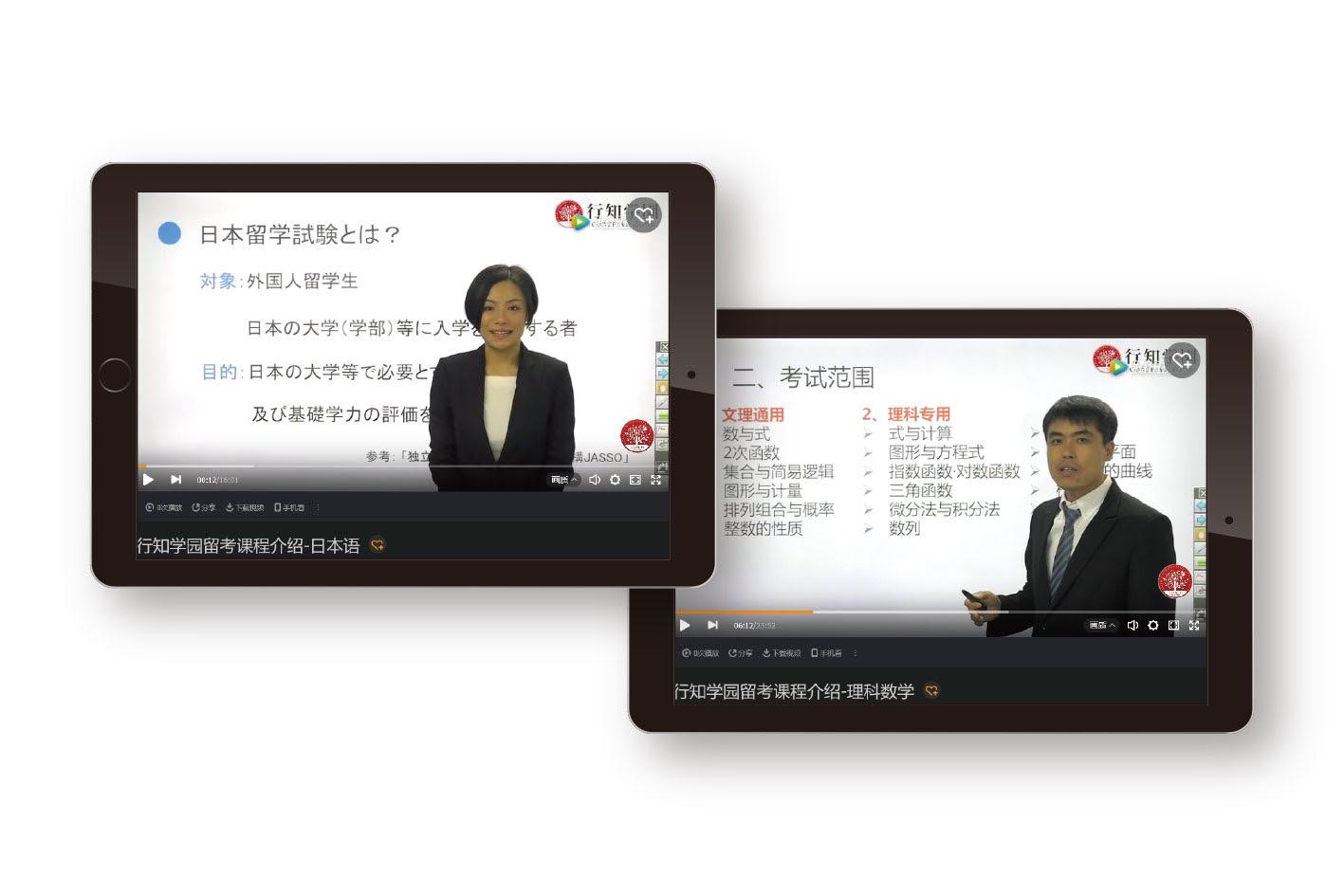 映像コンテンツ事業イメージ画像